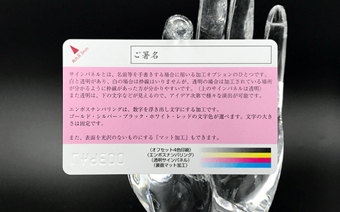 0.5PVCカード裏写真