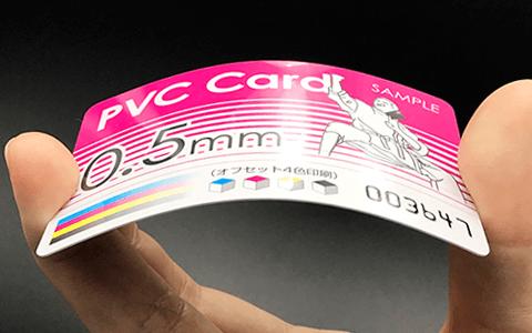 0.5PVCカード曲がり写真