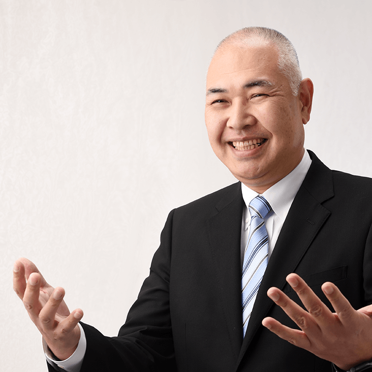 代表取締役  宮川 清実