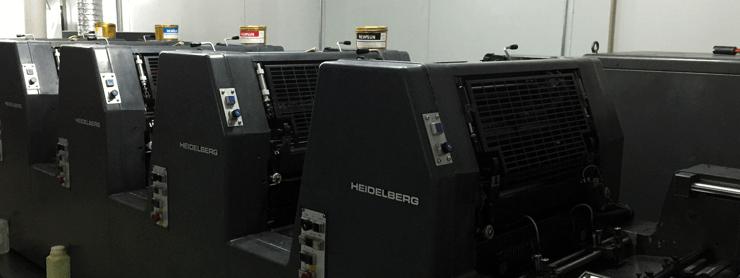 プロセス印刷機