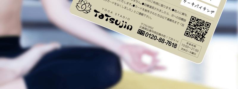 QRコード付カード